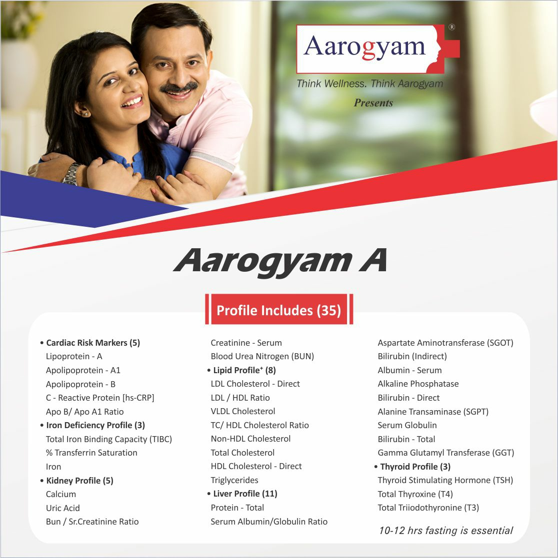 AAROGYAM A in Bangalore @₹790 Only | 35 Tests | Thyrocare