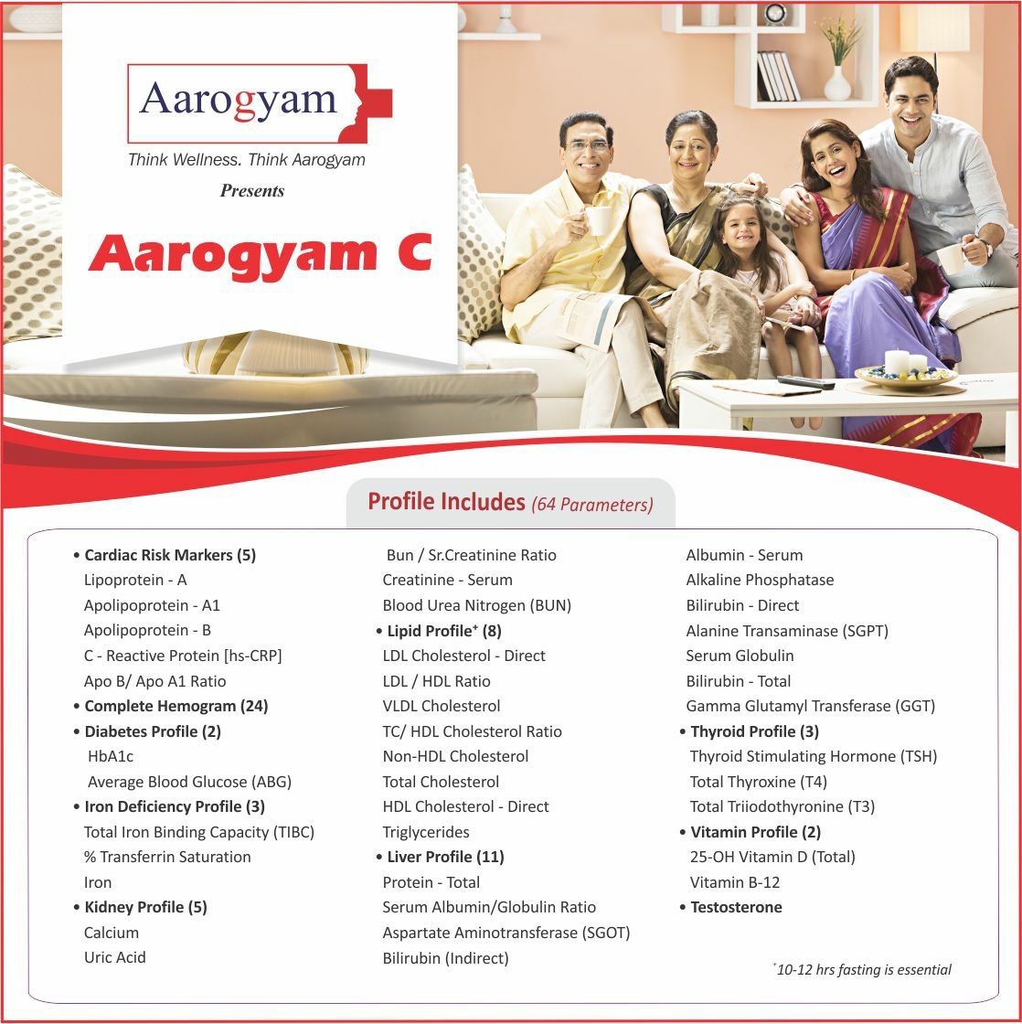 AAROGYAM C in Chennai @₹1300 Only | 64 Tests | Thyrocare